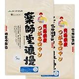 【出荷日に精米】 青森県産 つがるロマン 白米 10kg (5kg×2袋) 平成29年産 減農薬 農薬節減米