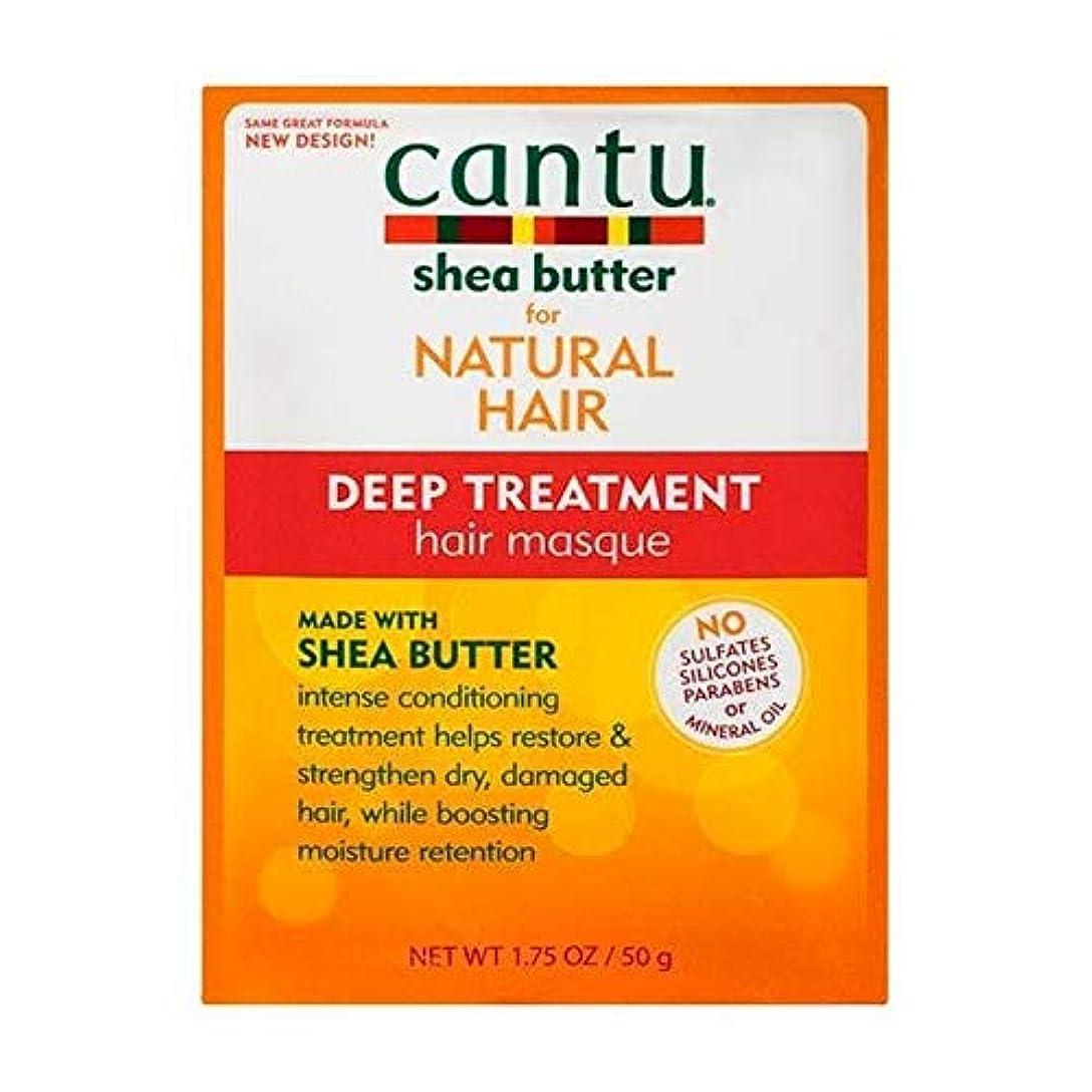 [Cantu ] カントゥシア修理深い治療仮面の50グラム - Cantu Shea Repair Deep Treatment Masque 50g [並行輸入品]