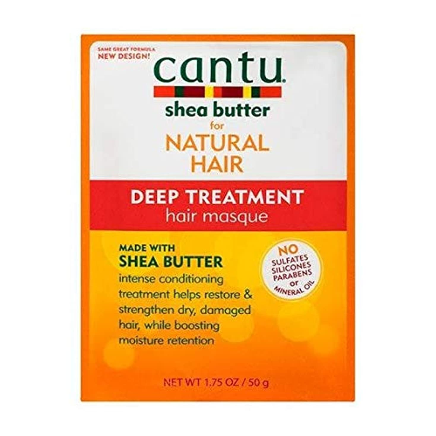 落ち着く幼児出版[Cantu ] カントゥシア修理深い治療仮面の50グラム - Cantu Shea Repair Deep Treatment Masque 50g [並行輸入品]