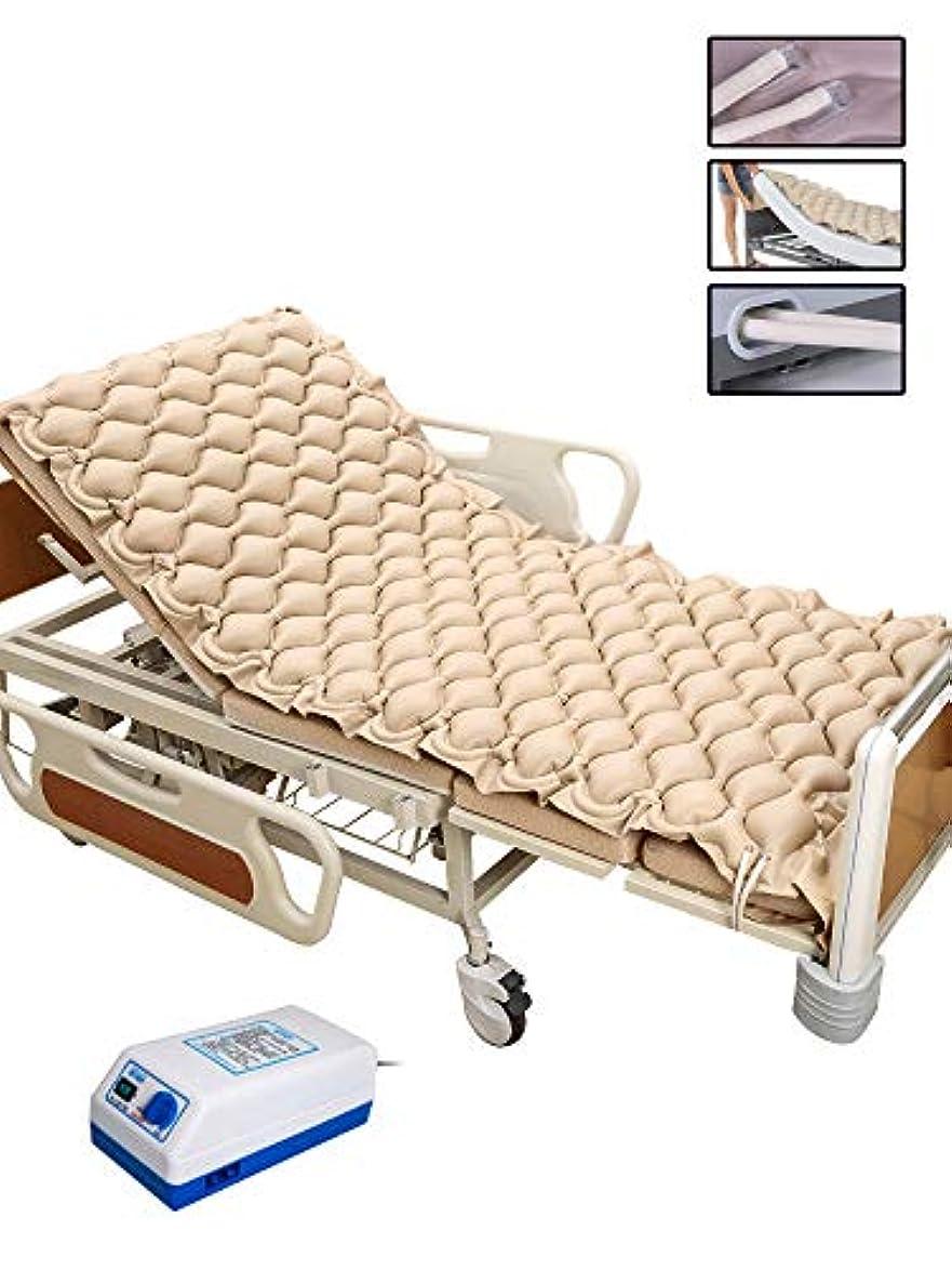 ポルトガル語部ビル交互圧力パッド&ポンプシステム - 可変圧力インフレータブルマットレス 潰瘍性褥瘡予防および褥瘡治療のため