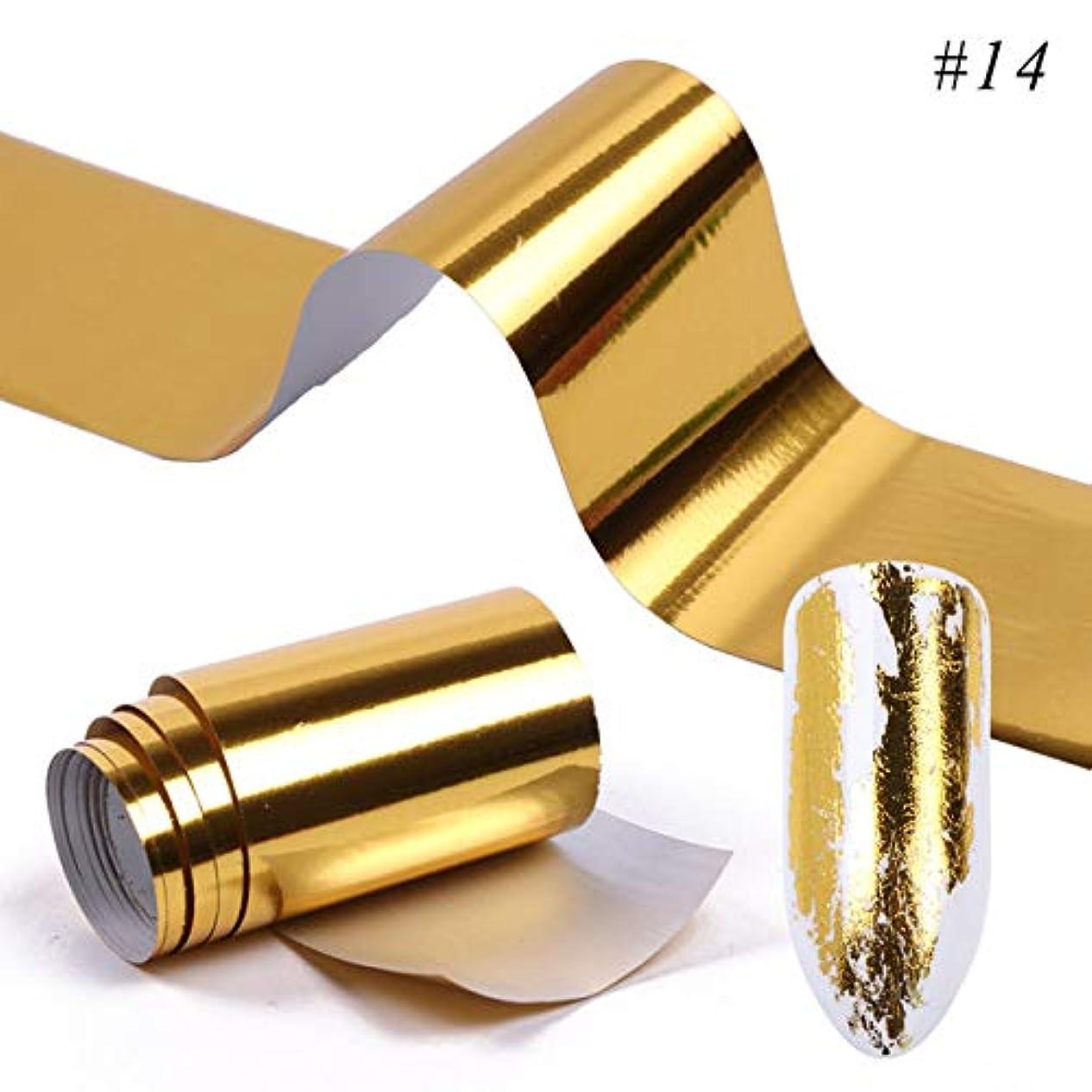 鍔スラック有名なSUKTI&XIAO ネイルステッカー 1ピース光沢ネイル箔金属カラフルな星空転送ステッカースライダーネイルアートペーパークラフトデカールマニキュア装飾