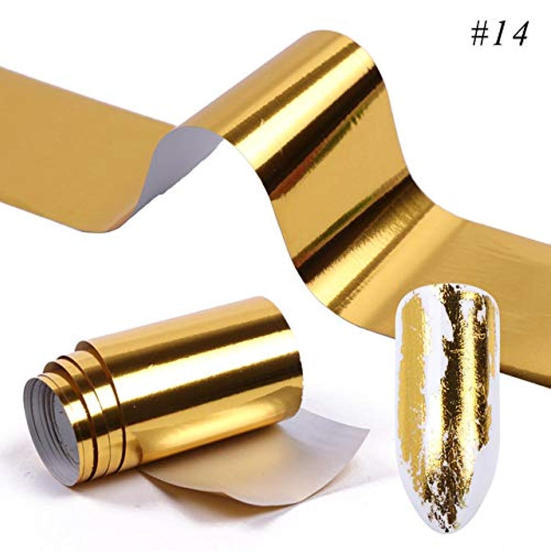 勤勉苗森林SUKTI&XIAO ネイルステッカー 1ピース光沢ネイル箔金属カラフルな星空転送ステッカースライダーネイルアートペーパークラフトデカールマニキュア装飾