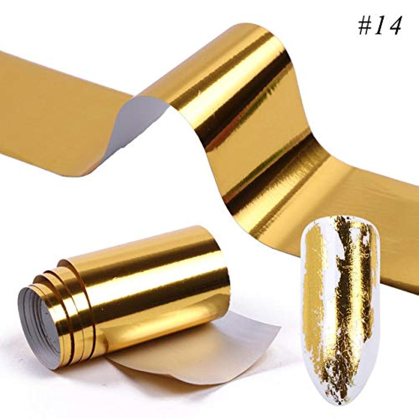 遮る救出有利SUKTI&XIAO ネイルステッカー 1ピース光沢ネイル箔金属カラフルな星空転送ステッカースライダーネイルアートペーパークラフトデカールマニキュア装飾