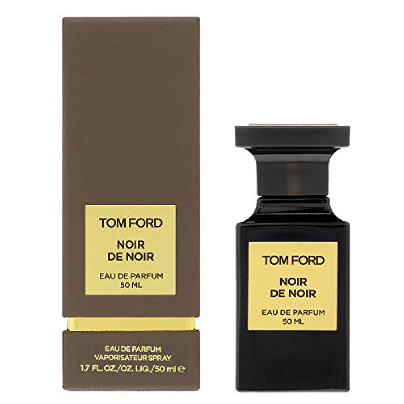 抱擁兵器庫アレルギー性TOM FORD(トムフォード) トムフォード ノワール デ ノワール オードパルファム 50mL