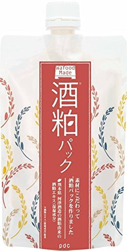 アテンダント蛇行傭兵ワフードメイド(Wafood Made) 酒粕パック 170g 日本製