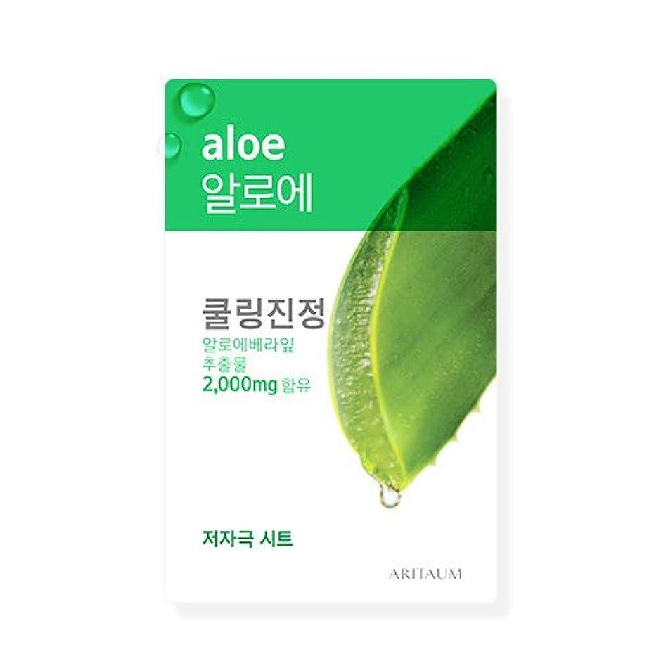 突き刺すつなぐイサカAritaum(アリタウム)フレッシュ エッセンス マスク(1回分×10枚セット)種類:アロエ