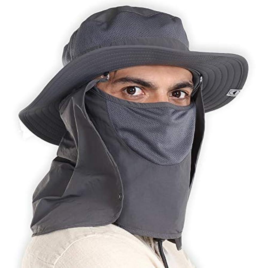 アウトドアサンハット 男女兼用 - サマーハット 取り外し可能なフェイスカバーとネックフラップ付き 埃、日焼け、UV保護 - 軽量ボニーキャップ - 釣り、ハイキング、キャンプ、ビーチ、サファリに