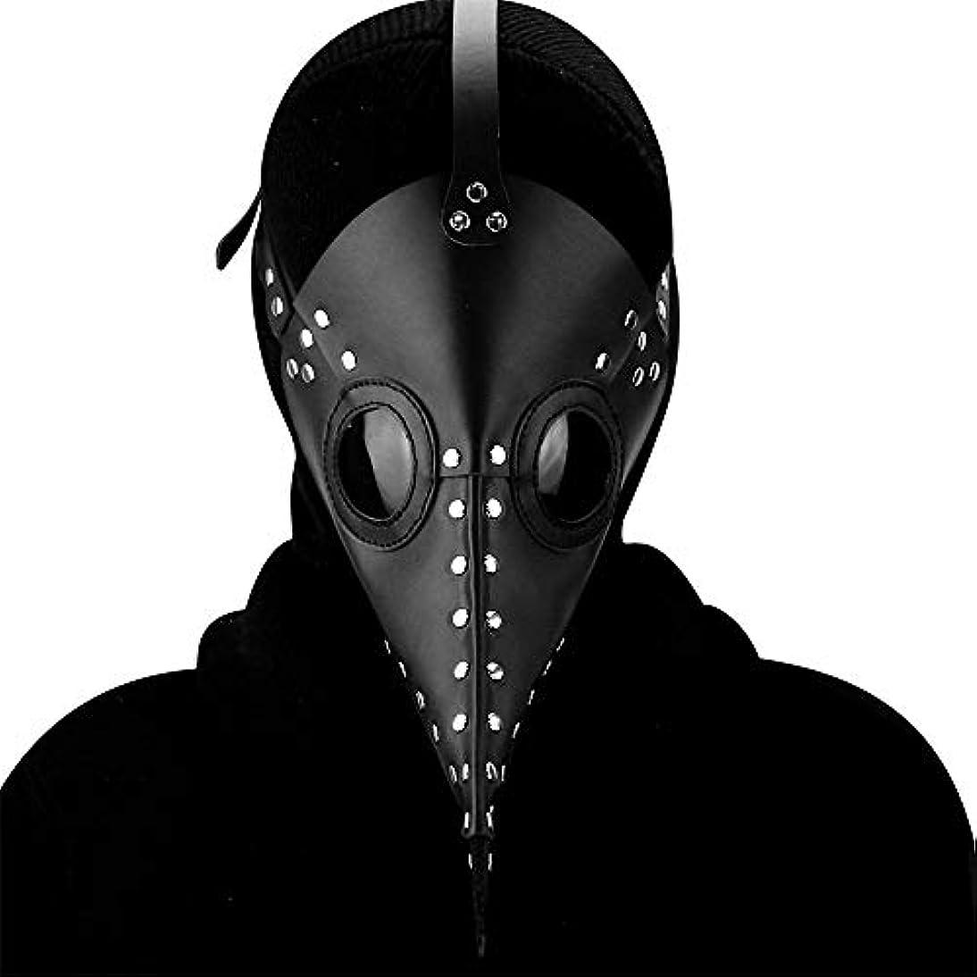 子音変な書き込みハロウィーンペストビークマスクパーティーの小道具仮装