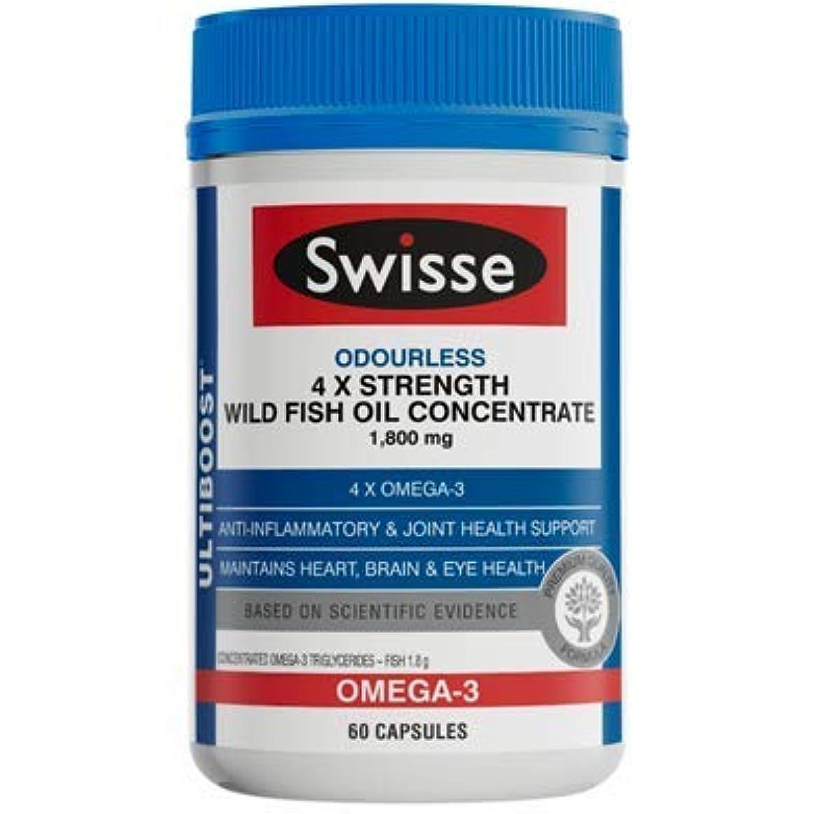 セブンネイティブご注意Swisse 無臭ワイルド フィッシュオイル コンセントレート60カプセル [海外直送品] [並行輸入品]