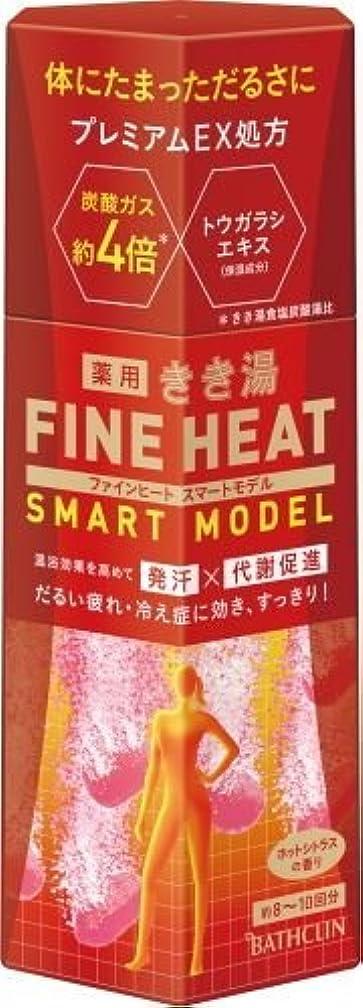 あさりバルブ普通にきき湯 ファインヒートスマートモデル 400g × 5個セット