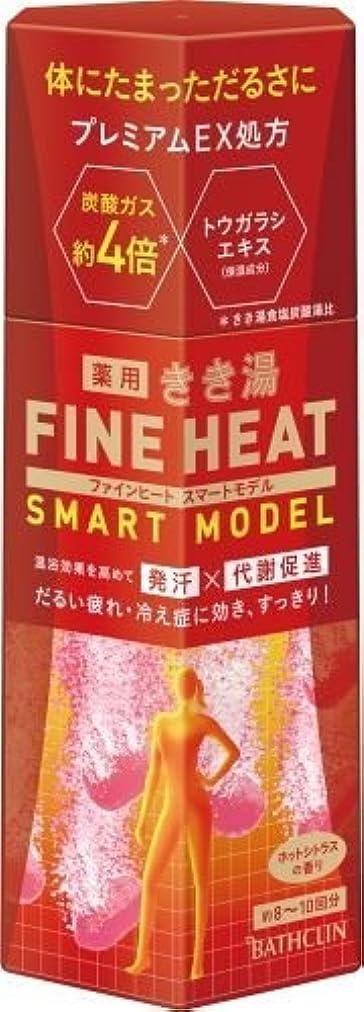 電池コンドーム不毛のきき湯 ファインヒートスマートモデル 400g × 10個セット