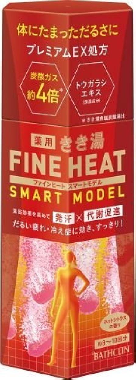 伝染性の艶伝統きき湯 ファインヒートスマートモデル 400g × 10個セット