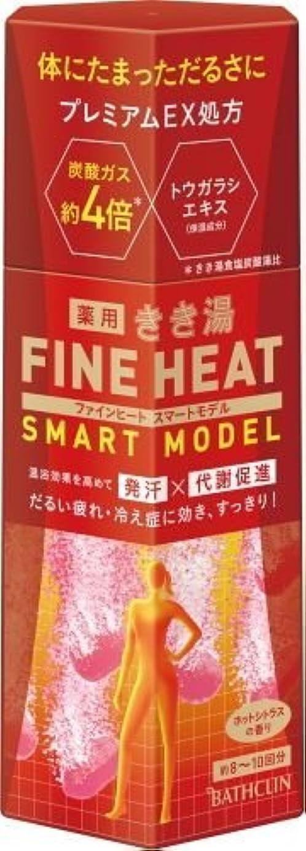 文明標高変色するきき湯 ファインヒートスマートモデル 400g × 10個セット