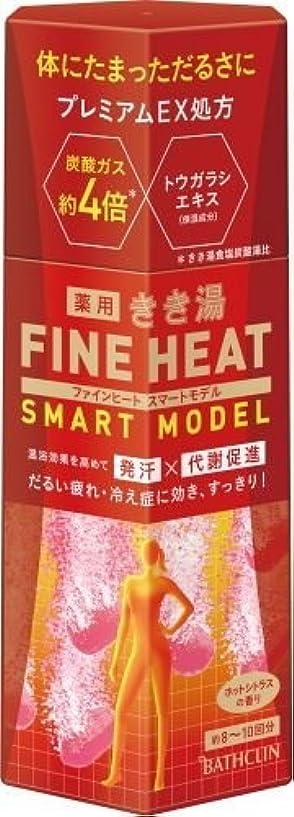 学部長分散全体にきき湯 ファインヒートスマートモデル 400g × 10個セット