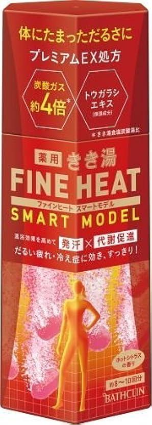 レッドデートママ似ているきき湯 ファインヒートスマートモデル 400g × 5個セット