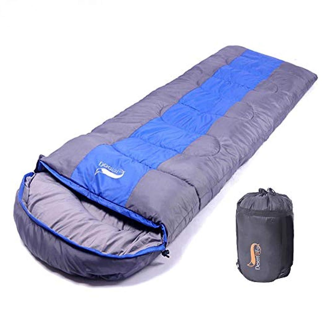 ステートメント電子レンジ大使館LEAFIS 0度寝袋 大人 キャンプ アウトドア 旅行 3シーズン用 暖かい 寒い季節 軽量 圧縮袋付き