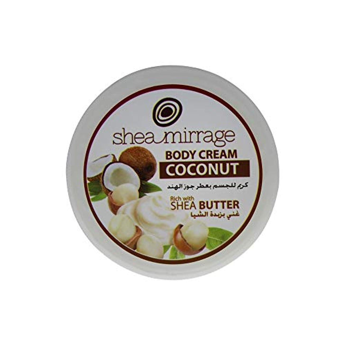 好奇心盛療法倒錯Body Cream Coconut