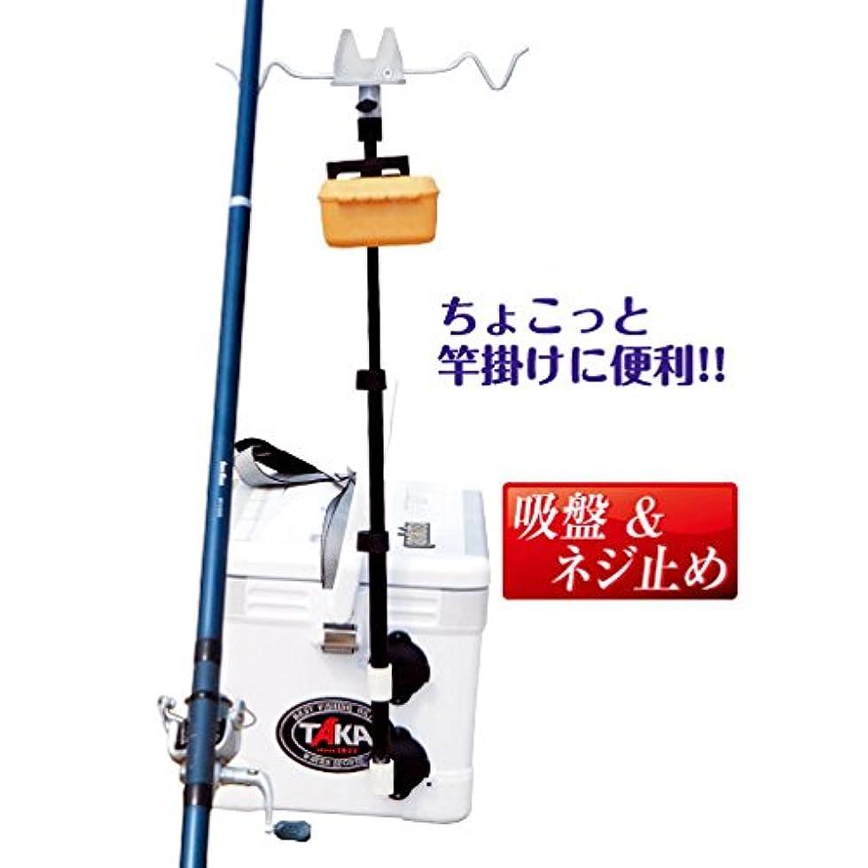 侵入仕える入手します【TAKA/タカ産業】一脚スタンドW 85cm T-156 403857 竿掛け 竿置き 竿受け ロッドスタンド