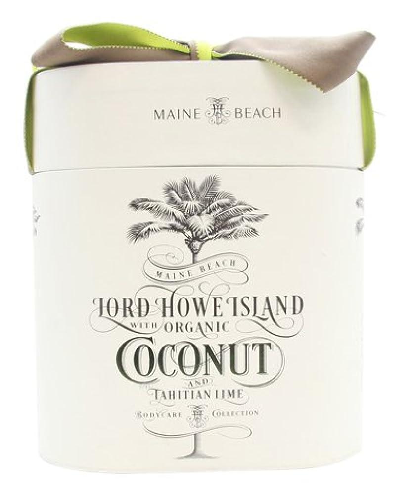 里親抑制なだめるマインビーチ ココナッツ&ライムシリーズ DUO Gift Pack デュオ ギフト パック