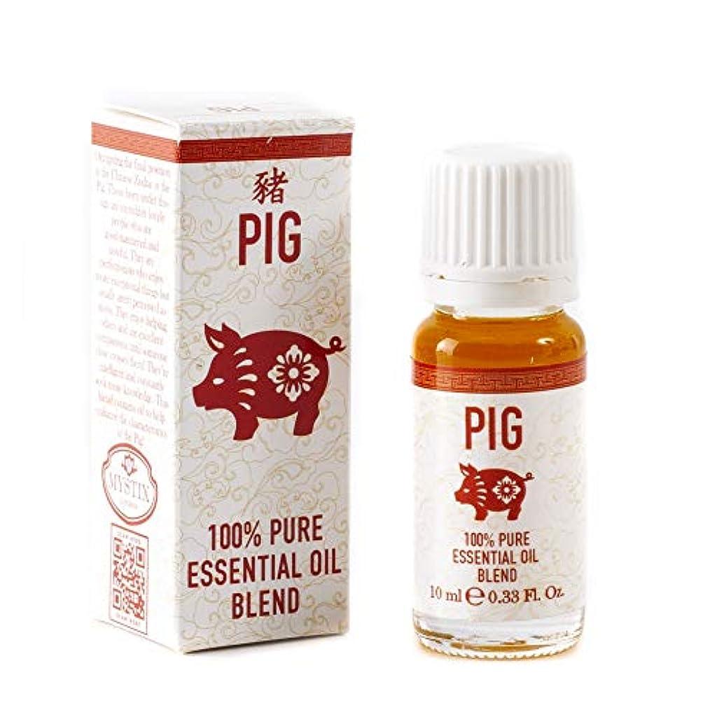 初期ラベル横にMystix London | Pig | Chinese Zodiac Essential Oil Blend 10ml