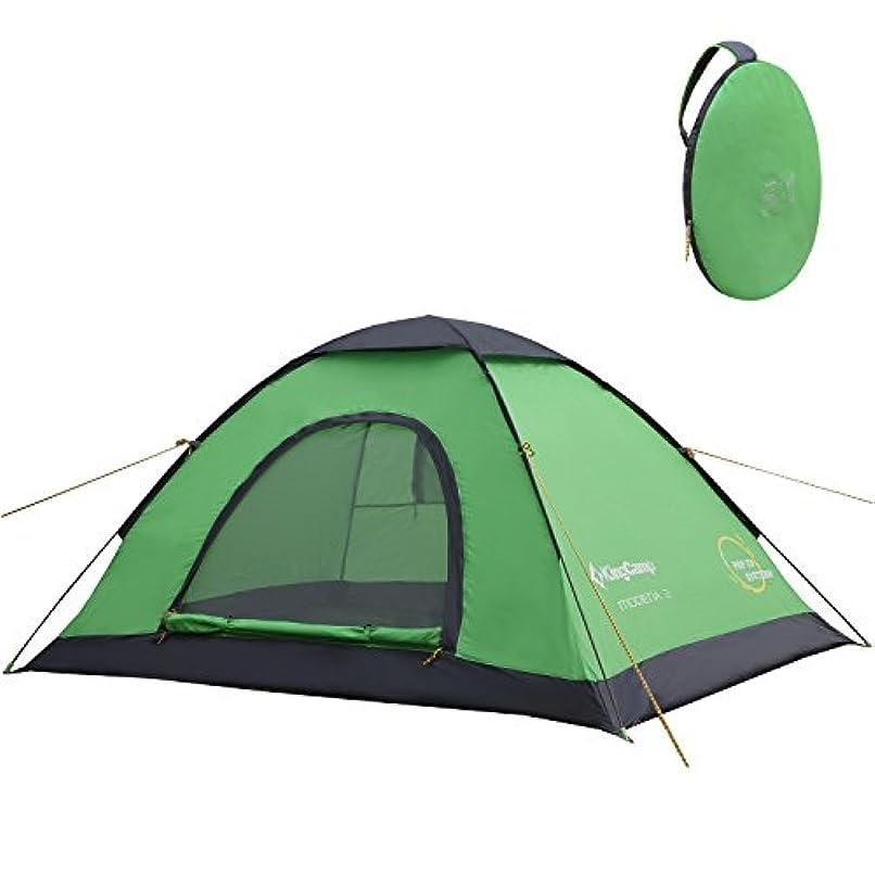 猛烈な見ました部分的にキングキャンプ(KINGCAMP) キャンプテント コンパクト S
