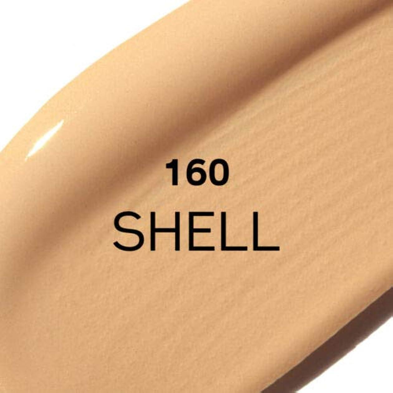 週間チャーム線形SHISEIDO 資生堂 シンクロスキン セルフリフレッシング ファンデーション - 2019年新商品 (160 Shell)