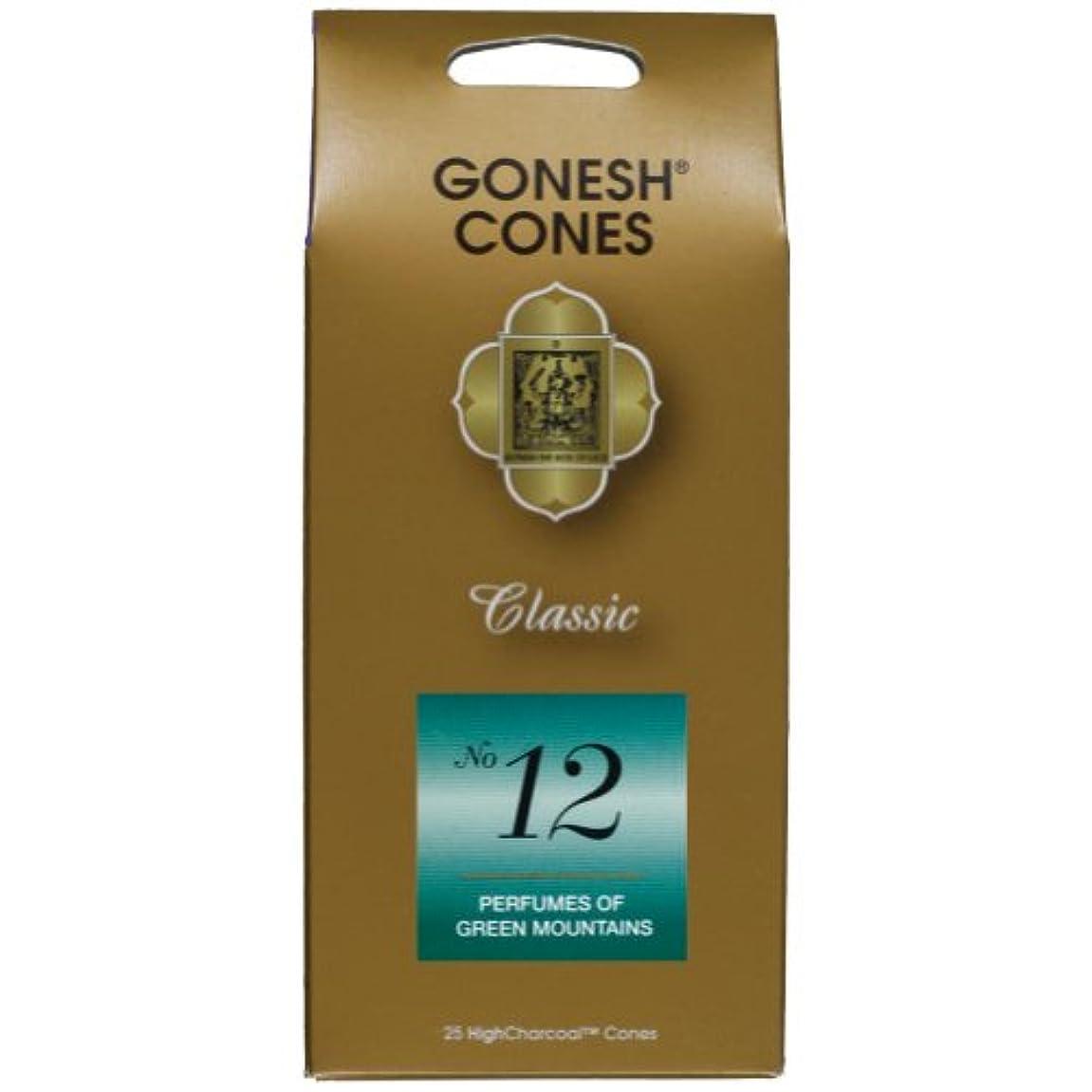 補充引退した消毒剤GONESH インセンス コーン No.12