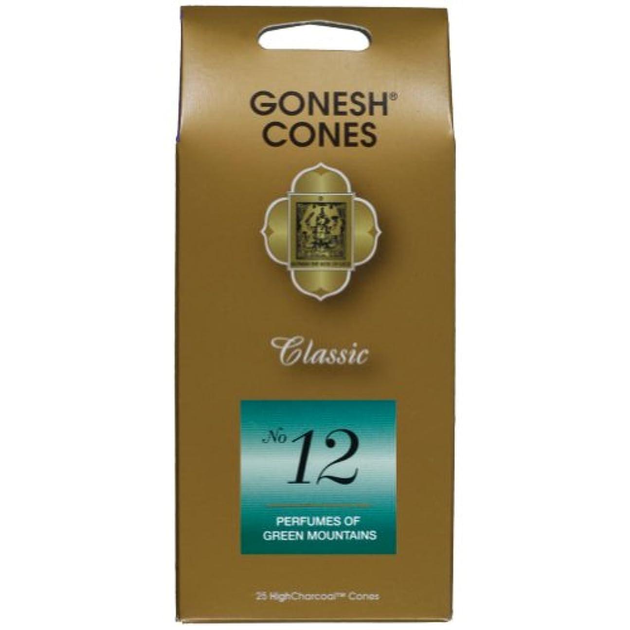 しがみつく祖先傾向GONESH インセンス コーン No.12