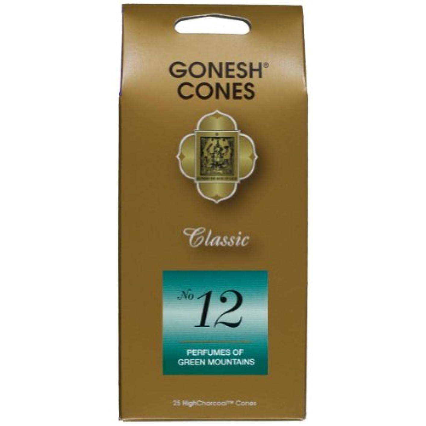 暖かく暗唱する対立GONESH インセンス コーン No.12