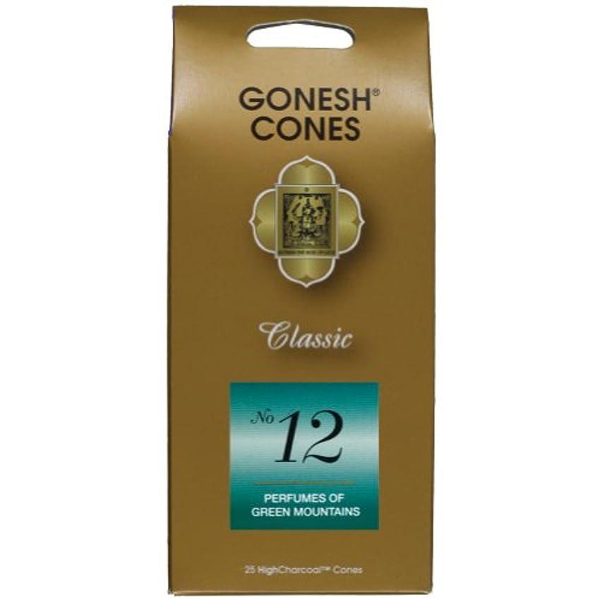 拘束なる移住するGONESH インセンス コーン No.12