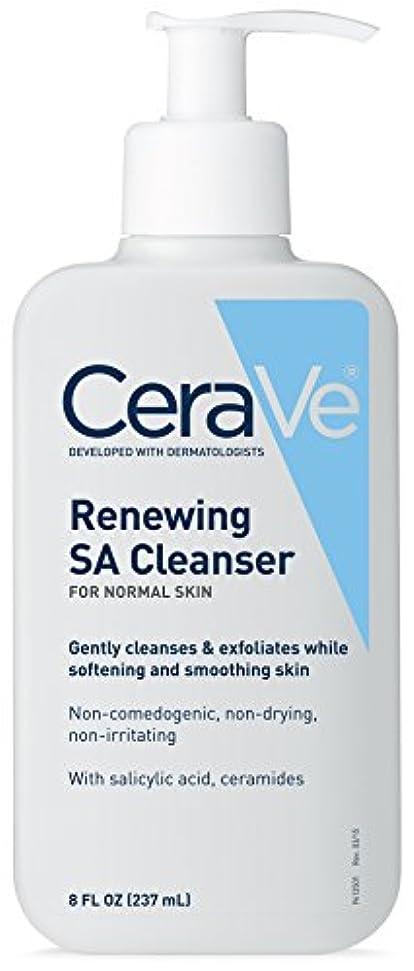 CeraVe (セラヴィ) リニューイング クレンザー 237ml
