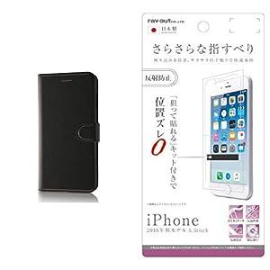 レイ・アウト iPhone7 Plus ケース...の関連商品8