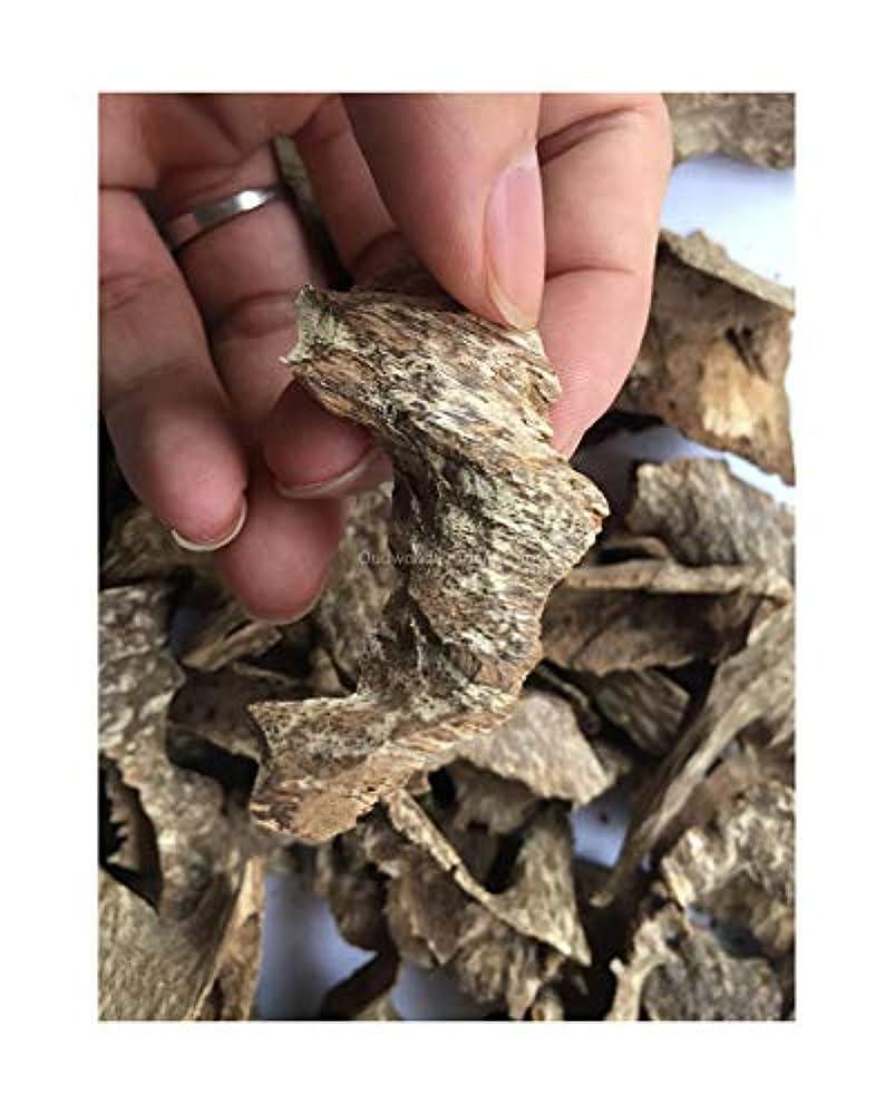 洋服魅惑する麦芽オウドチップス オードチップ インセンス アロマ ナチュラル ワイルド レア アガーウッド チップ オードウッド ベトナム 純素材 グレードA++ 1kg ブラック Oudwood Viet Nam