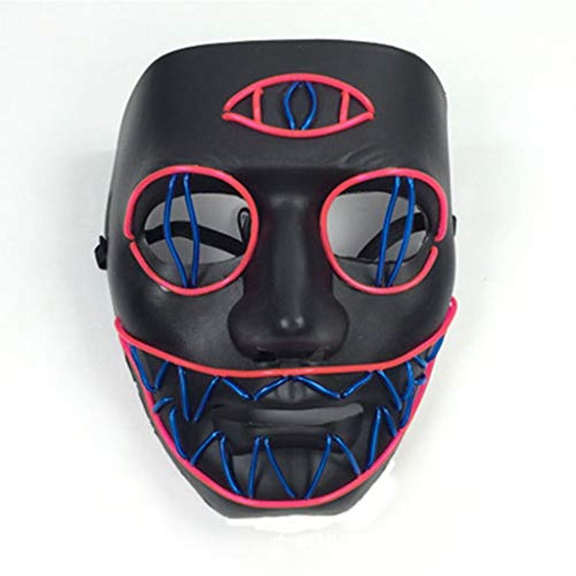 攻撃マインドフル必需品LEDライト怖いマスク、ノベルティハロウィーンコスチュームパーティー不気味な小道具、安全なELワイヤーPVC DJマスクLED