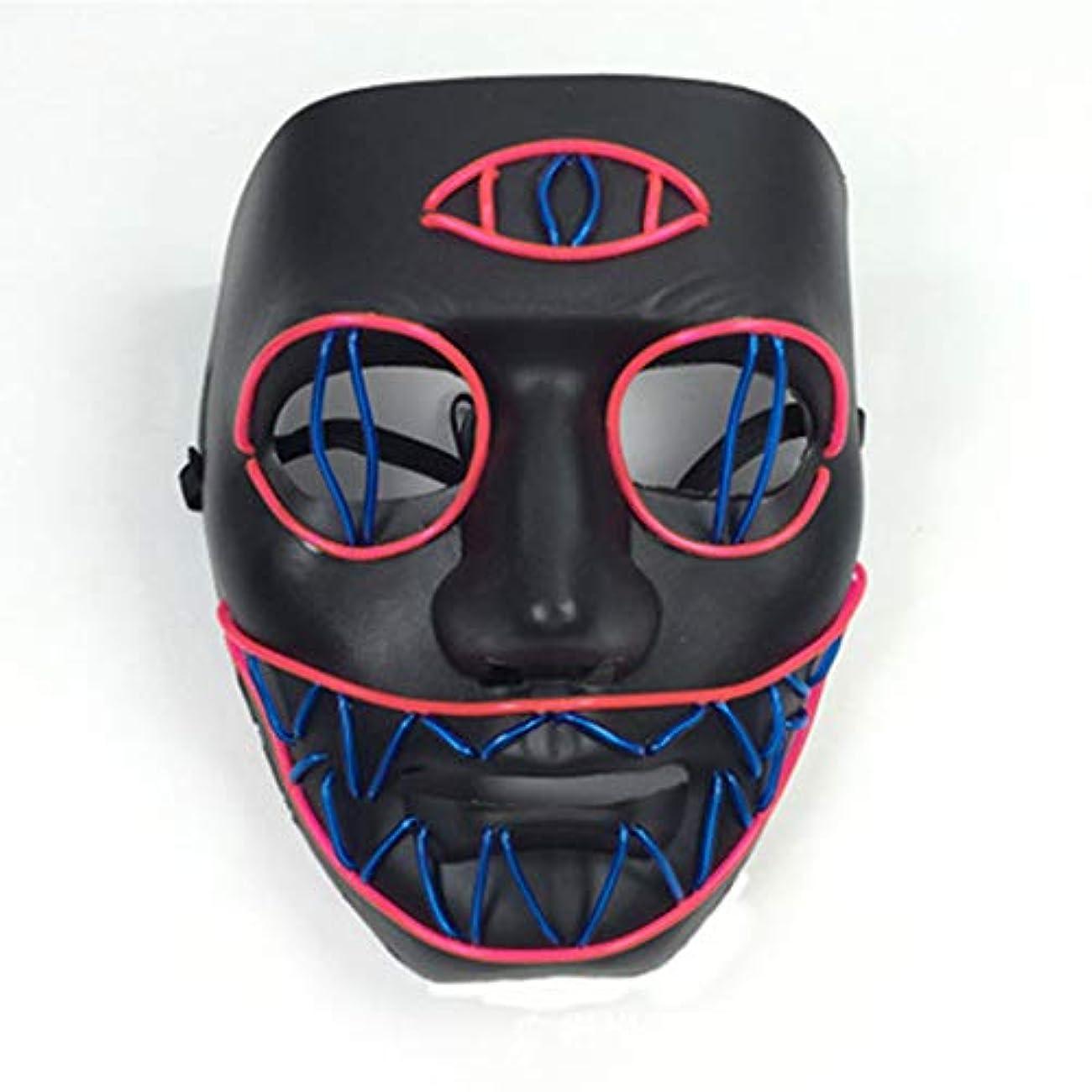 LEDライト怖いマスク、ノベルティハロウィーンコスチュームパーティー不気味な小道具、安全なELワイヤーPVC DJマスクLED
