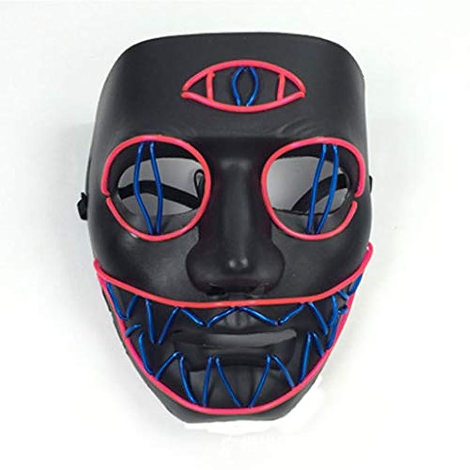 高いタイヤシネウィLEDライト怖いマスク、ノベルティハロウィーンコスチュームパーティー不気味な小道具、安全なELワイヤーPVC DJマスクLED