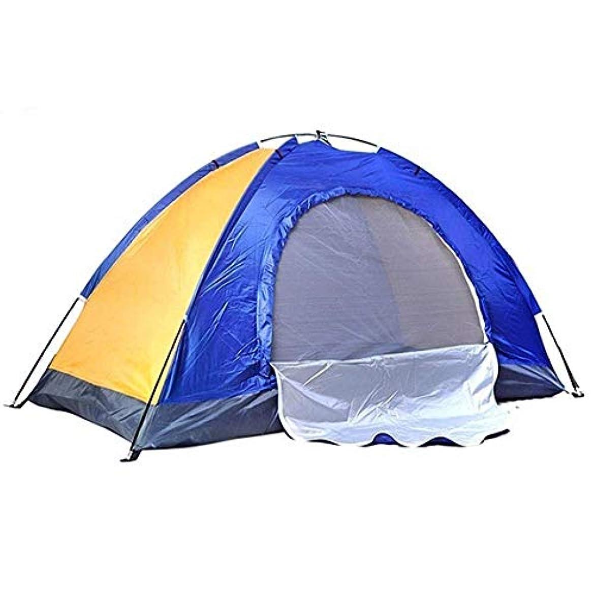 懸念不均一霊Wangbobo 家族2-3人のためのキャンプテント、屋外のキャンプのハイキングのための超軽量のバックパッキングテント、防水二重層のドームのテント