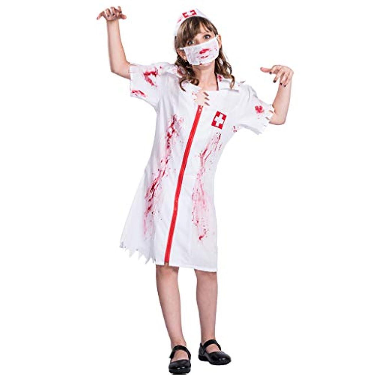 くるくるスポーツの試合を担当している人教室Emfay ハロウィン コスプレ衣装 子供 ホラー系 ナース ゾンビ 血まみれ 看護婦 キッズコスチューム L