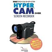 HyperCam 日本語版