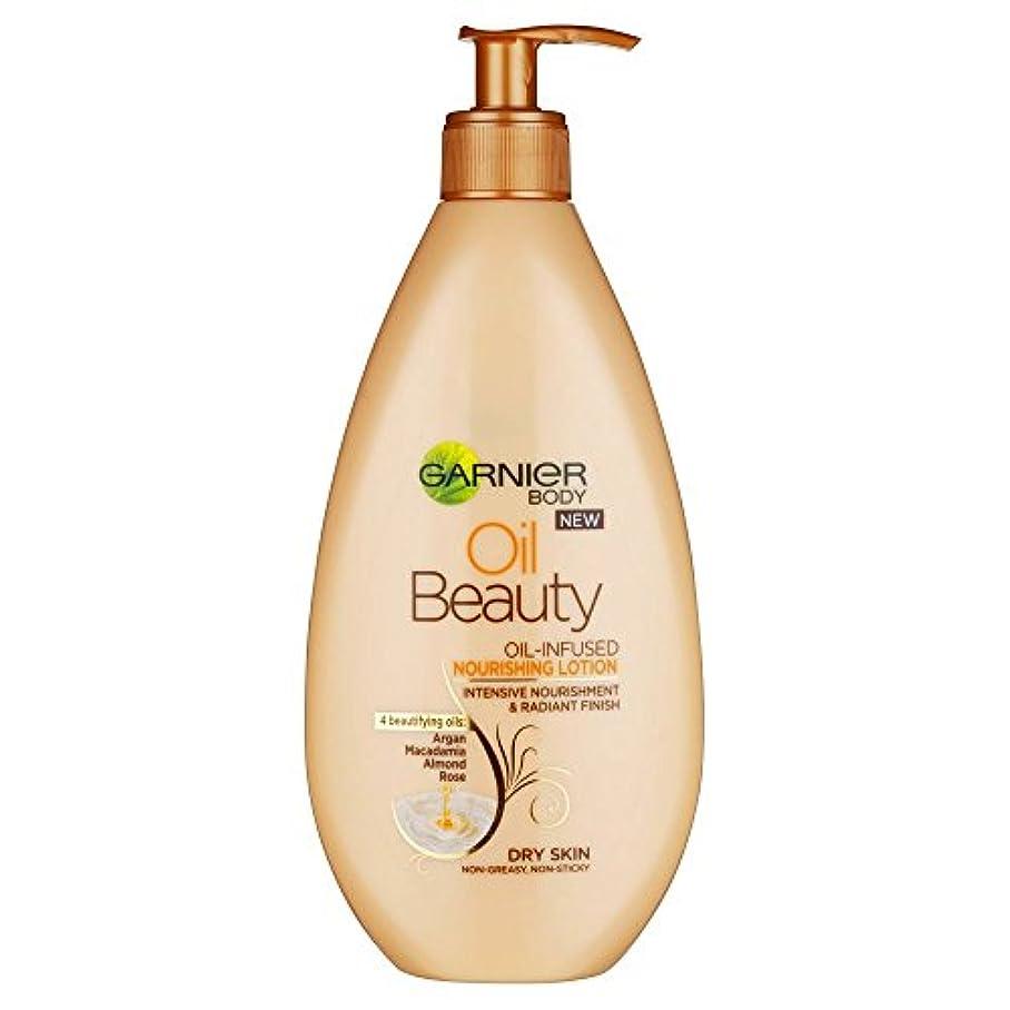 コロニアルスキップほんのGarnier Oil Beauty Nourishing Lotion (400ml) ガルニエオイル美栄養化粧水( 400ミリリットル) [並行輸入品]