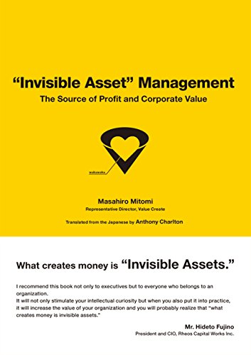 amazon invisible asset management the source of profit and