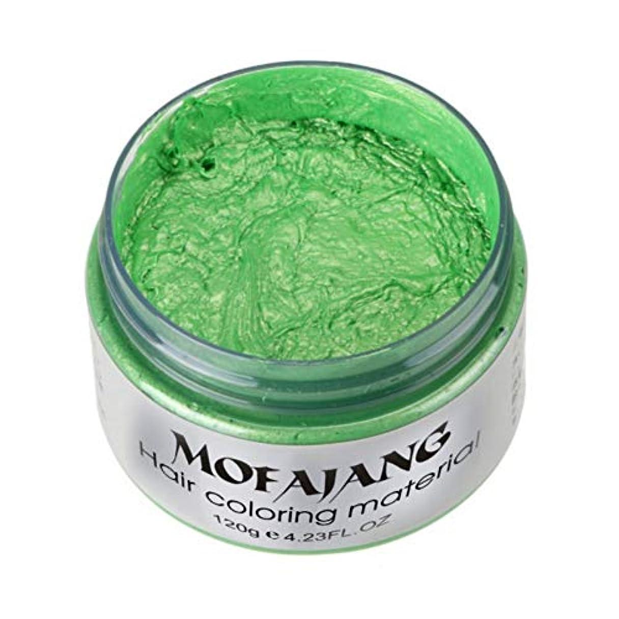 タンザニア立方体等価Dkhsy おばあちゃんの髪の毛の様なヘアカラーヘアワックス7色ワンタイムスタイリング爆発理髪用品