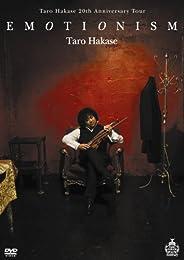 "Taro Hakase 20th Anniversary Tour ""EMOTIONISM"" [DVD]"