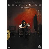 "Taro Hakase 20th Anniversary Tour ""EMOTIONISM"""