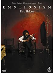 Taro Hakase 20th Anniversary Tour EMOTIONISM