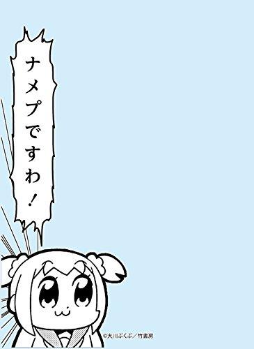 ブロッコリースリーブプロテクター【世界の名言】 ポプテピピック「ナメプですわ!」