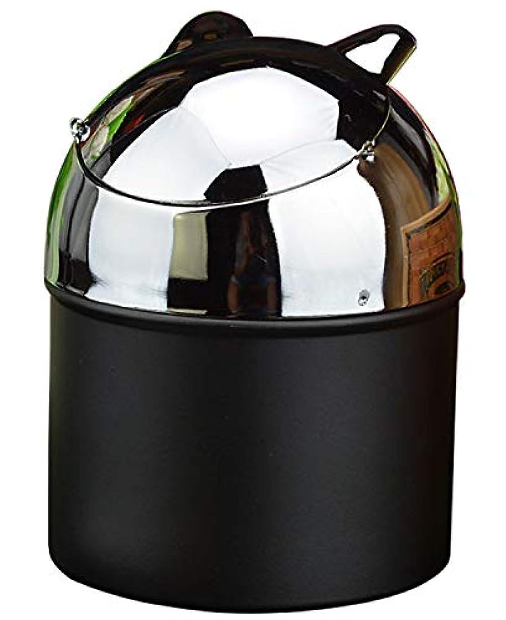 フォルダソーシャル生産的蓋付きのタバコの灰皿、屋外屋内ホームオフィスの使用のための金属隠し灰皿(黒)
