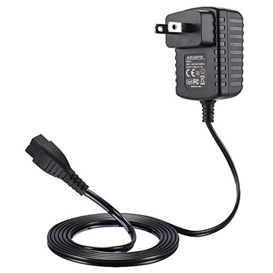 考案するコマンド廃止Punasi パナソニック シェーバー対応 5.4V 1.2A Panasonic対応 ACアダプター DCアダプター 5.4V電源アダプター交換用充電器 ES7000 ES8000 シリーズ ES8232 ES8237...