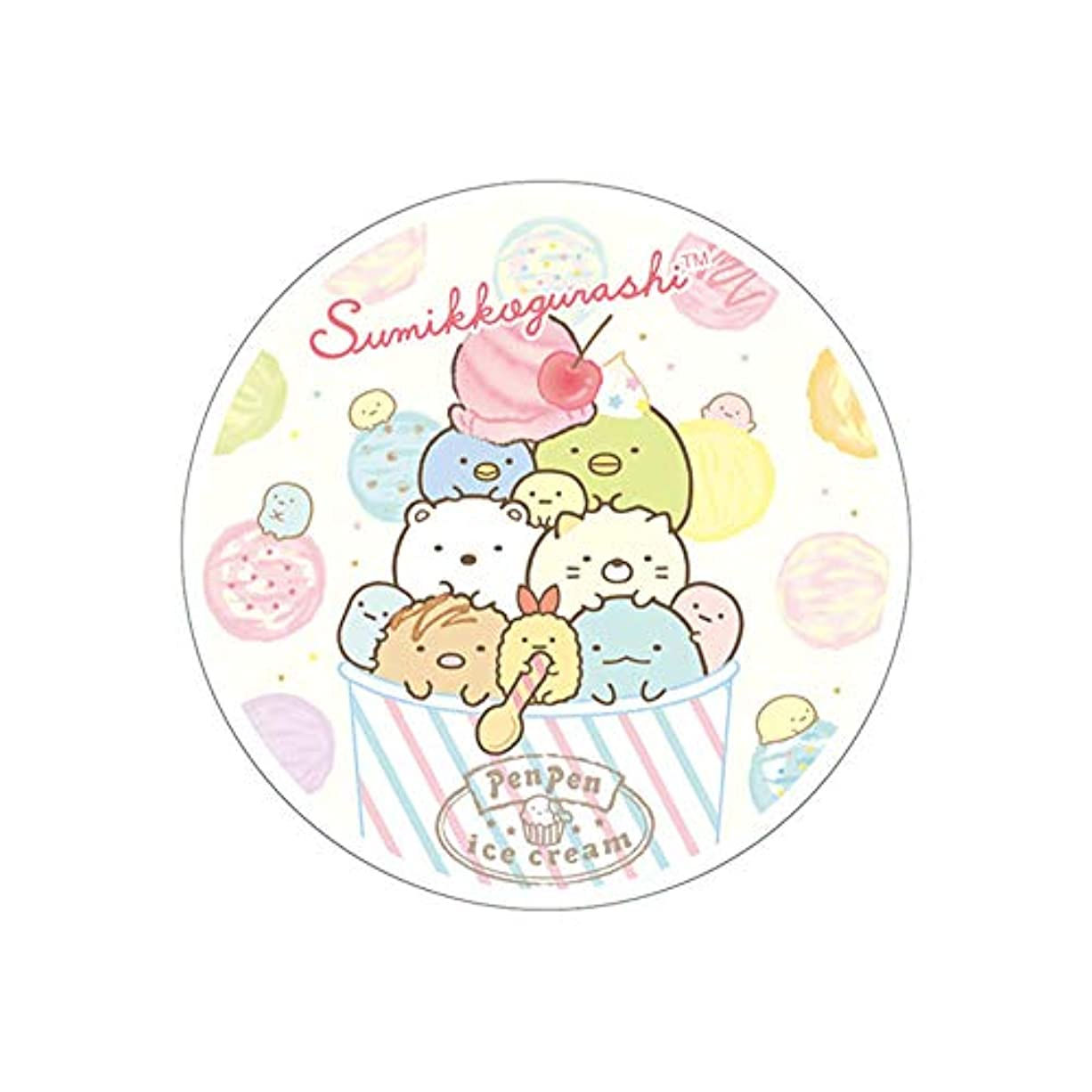 アジア君主制ステーキすみっコぐらし フルプルクリーム ぺんぺんアイスクリーム 天然ローズの香り 20g 美容液