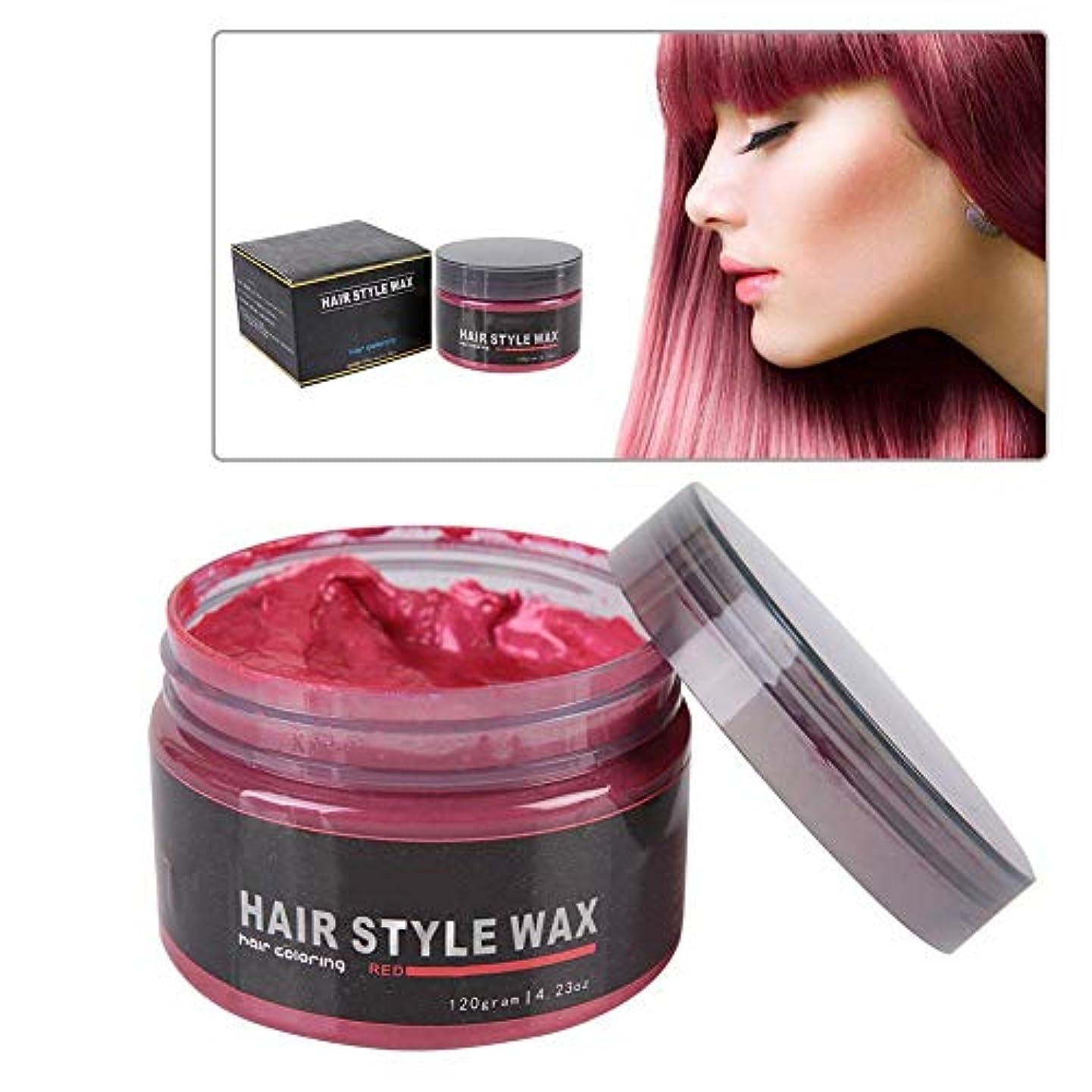 桁振りかけるパニック使い捨ての新しいヘアカラーワックス、染毛剤の着色泥のヘアスタイルモデリングクリーム120グラム(レッド)